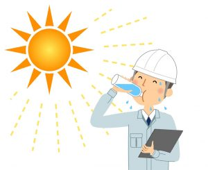 It is an illustration of foreman to hydrate.